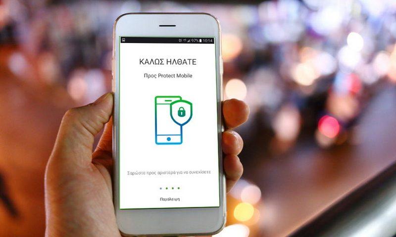 Η COSMOTE προστατεύει το κινητό σου. Δες πώς!