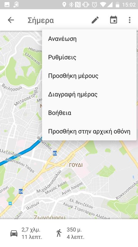 Ταχύτητα χρονολογίων app iPhone τοπικές ιστοσελίδες γνωριμιών Κάλγκαρι