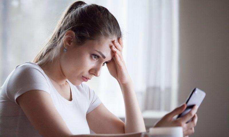 SMS spam και πως να προστατευτείς