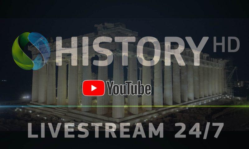 Τώρα το COSMOTE History HD δωρεάν για όλους στο YouTube
