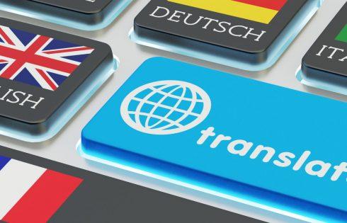 Μετάφραση καθώς πληκτρολογείς