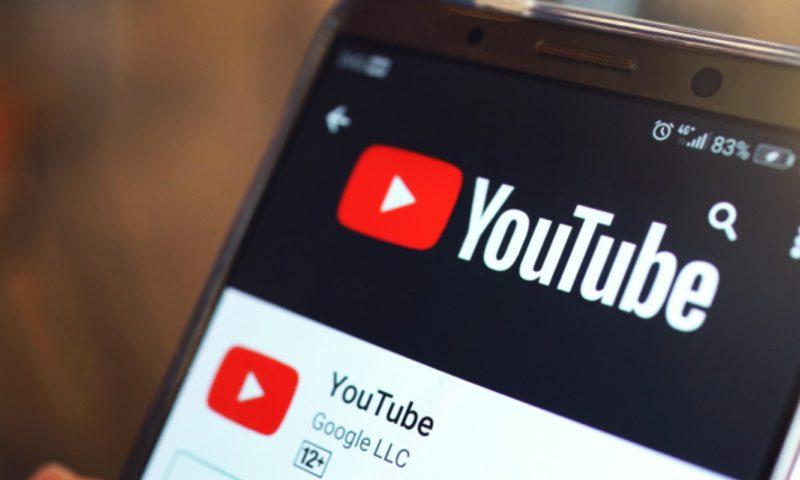 Έτσι λειτουργεί το νέο YouTube