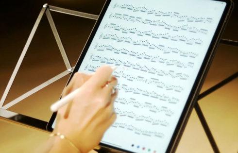 Η υψηλή τεχνολογία συναντά τη μουσική