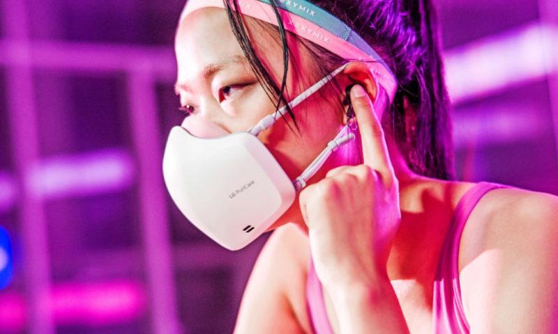 Η μάσκα προσώπου που είναι και hands free